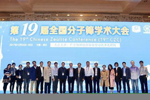 Qiu with some of his colleagues at the 19th China national Zeolite Conference
